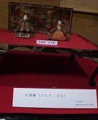f:id:fujiwarakominka:20100303174200j:image