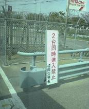 f:id:fujiwarakominka:20100312125700j:image