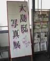 f:id:fujiwarakominka:20100405132500j:image:medium