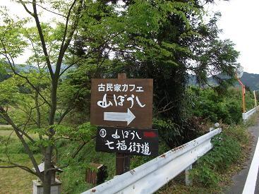 f:id:fujiwarakominka:20100509092211j:image