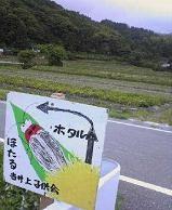 f:id:fujiwarakominka:20100526131700j:image