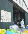 f:id:fujiwarakominka:20100717134200j:image:medium