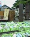 f:id:fujiwarakominka:20100717135000j:image:medium