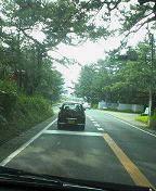 f:id:fujiwarakominka:20100730162100j:image