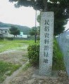 f:id:fujiwarakominka:20100804144900j:image:medium