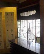 f:id:fujiwarakominka:20100906112800j:image