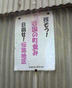 f:id:fujiwarakominka:20100906120800j:image