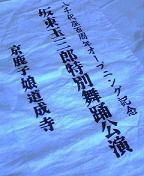 f:id:fujiwarakominka:20100914161600j:image