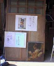 f:id:fujiwarakominka:20100918141000j:image