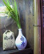 f:id:fujiwarakominka:20100919132100j:image
