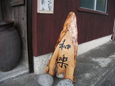 f:id:fujiwarakominka:20100922132704j:image