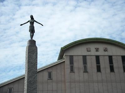 f:id:fujiwarakominka:20100925150327j:image