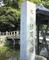 f:id:fujiwarakominka:20100926103100j:image