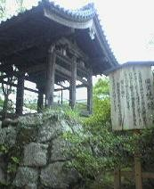 f:id:fujiwarakominka:20100926161800j:image
