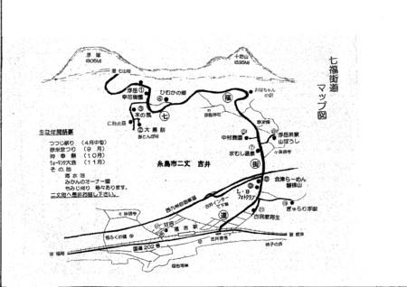 f:id:fujiwarakominka:20101014183258j:image