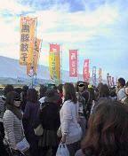 f:id:fujiwarakominka:20101016161700j:image