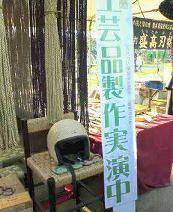 f:id:fujiwarakominka:20101016162900j:image