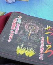 f:id:fujiwarakominka:20101016170700j:image