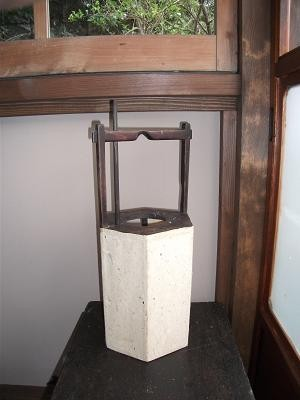 f:id:fujiwarakominka:20101022164903j:image
