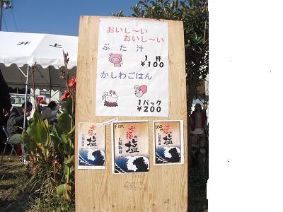 f:id:fujiwarakominka:20101107103152j:image