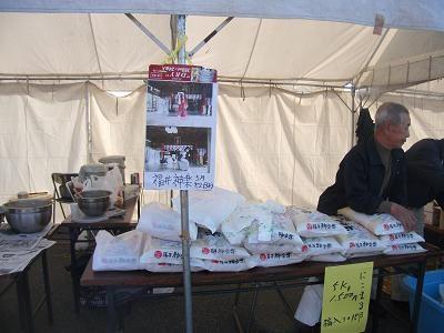f:id:fujiwarakominka:20101107103602j:image