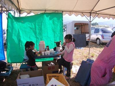 f:id:fujiwarakominka:20101107104020j:image