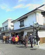 f:id:fujiwarakominka:20101119120400j:image