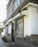 f:id:fujiwarakominka:20101119132600j:image
