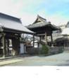 f:id:fujiwarakominka:20101119134000j:image:medium