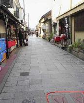 f:id:fujiwarakominka:20101119134400j:image