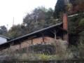 f:id:fujiwarakominka:20101119145953j:image:medium