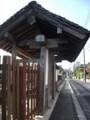 f:id:fujiwarakominka:20101212092804j:image:medium