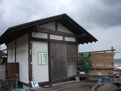 20101230134327