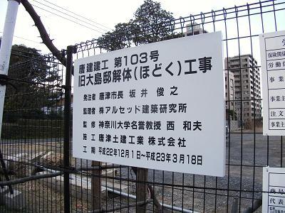 f:id:fujiwarakominka:20110106091918j:image