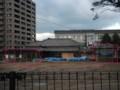 f:id:fujiwarakominka:20110116165446j:image:medium