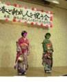f:id:fujiwarakominka:20110122113800j:image:medium
