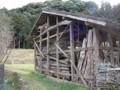 f:id:fujiwarakominka:20110130115029j:image:medium