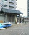 f:id:fujiwarakominka:20110211135600j:image:medium