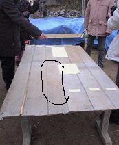 f:id:fujiwarakominka:20110211142400j:image