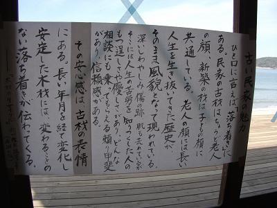 f:id:fujiwarakominka:20110226132351j:image