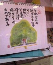 f:id:fujiwarakominka:20110403163200j:image