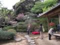 f:id:fujiwarakominka:20110417142625j:image:medium