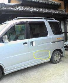 f:id:fujiwarakominka:20110507085400j:image