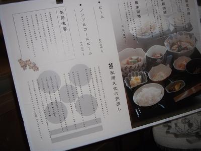 f:id:fujiwarakominka:20110508150646j:image