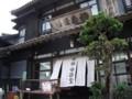 f:id:fujiwarakominka:20110508151041j:image:medium