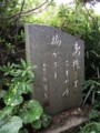 f:id:fujiwarakominka:20110522144402j:image:medium