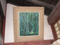 f:id:fujiwarakominka:20110522154631j:image:medium