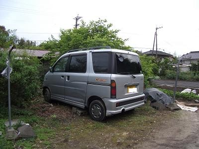 f:id:fujiwarakominka:20110522173049j:image