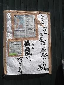 f:id:fujiwarakominka:20110623140523j:image