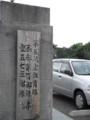 f:id:fujiwarakominka:20110703154725j:image:medium